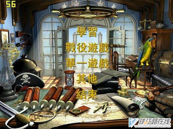 海岛大亨2海盗岛中文版